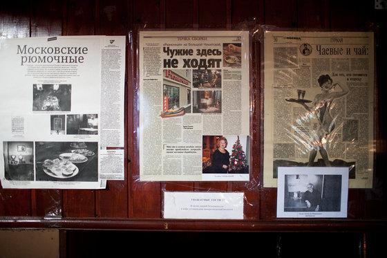 Ресторан Рюмочная - фотография 3