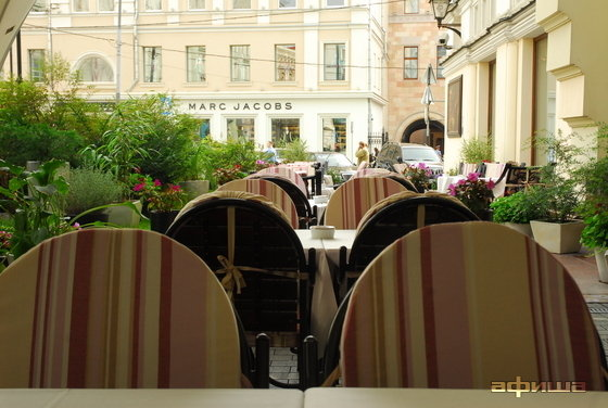 Ресторан Vicolo - фотография 11