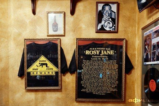 Ресторан Rosy Jane - фотография 7