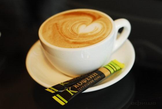 Ресторан Кофеин - фотография 3