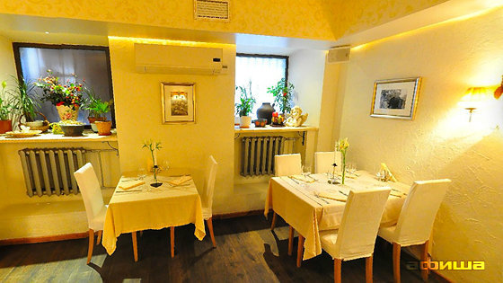 Ресторан Тархун - фотография 2