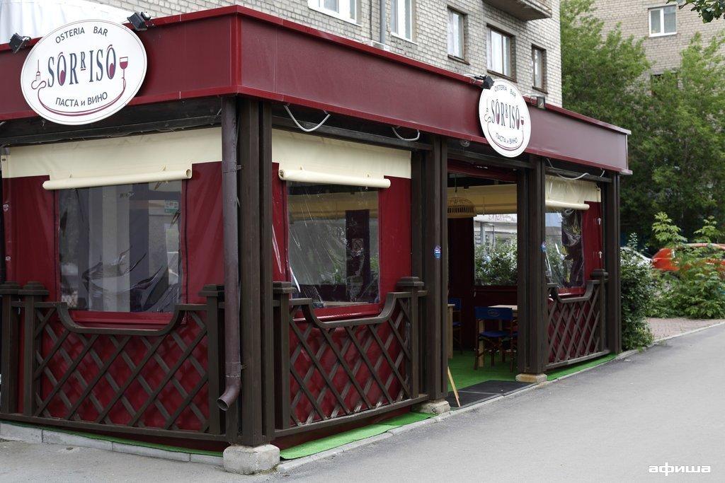 Ресторан Sorriso - фотография 10