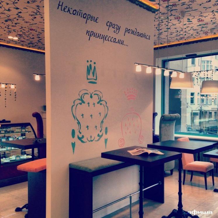 Ресторан Manolo Пряник - фотография 7