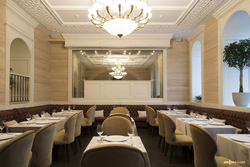 Ресторан Арагви - фотография 2