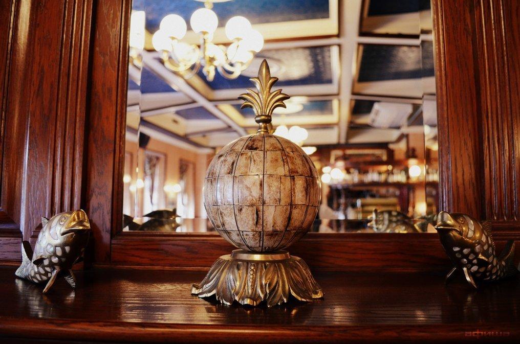 Ресторан Dickens - фотография 14