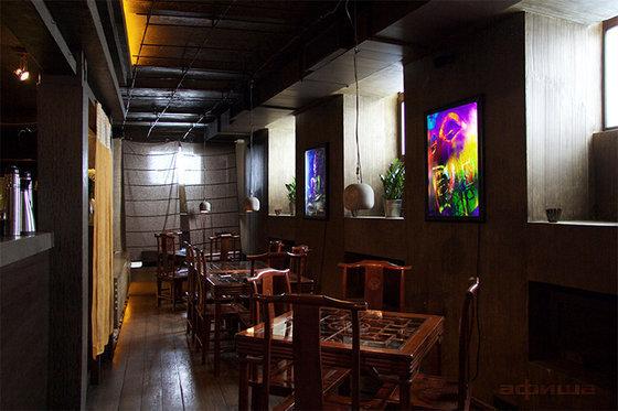 Ресторан Шанти - фотография 16