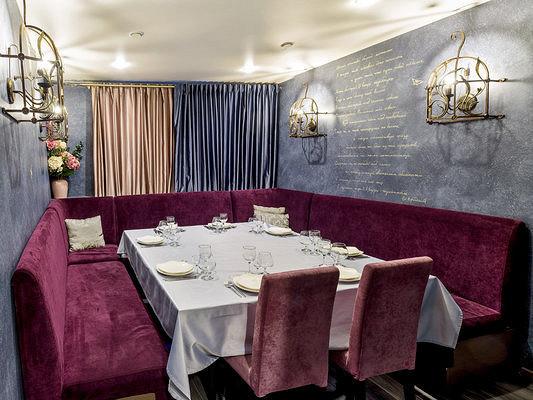 Ресторан Procafé - фотография 8