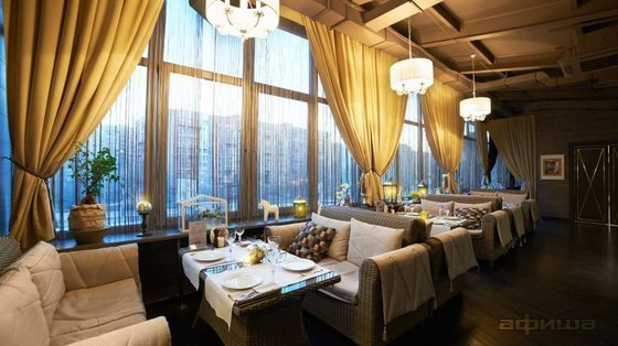 Ресторан Platon - фотография 6