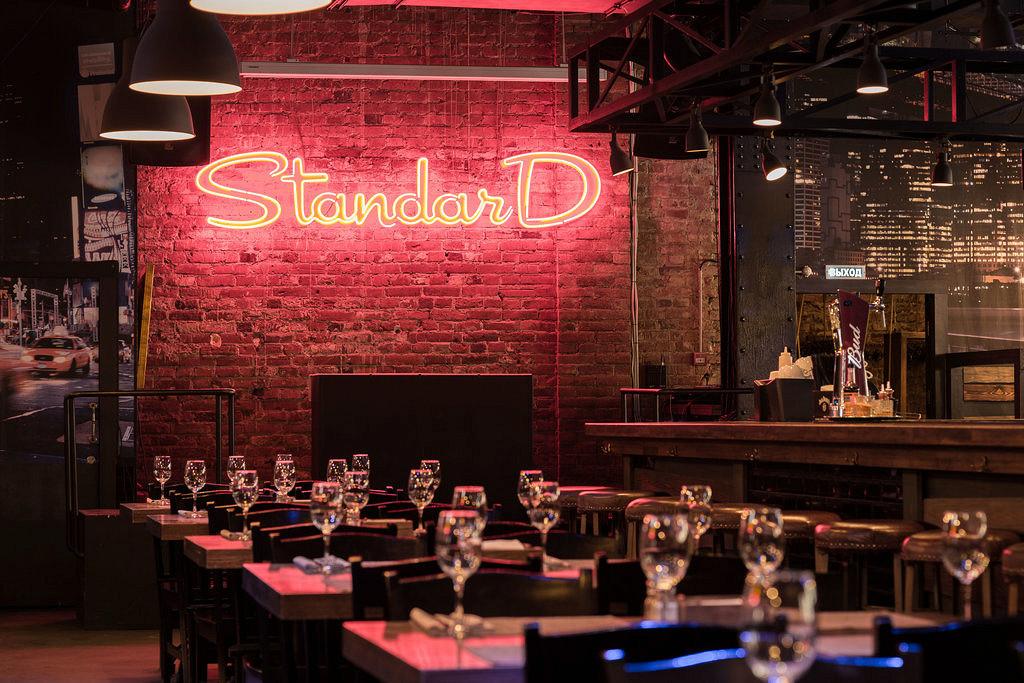 Ресторан The Standard - фотография 2