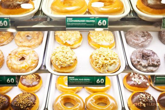 Ресторан Krispy Kreme - фотография 9