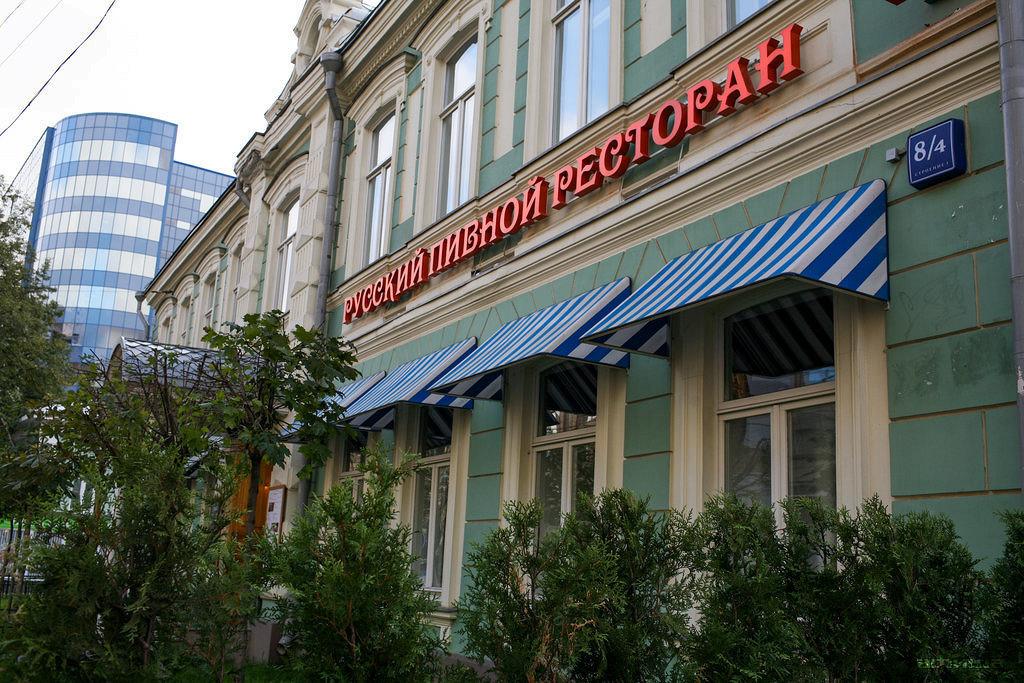 Ресторан Пивняк-дача - фотография 2