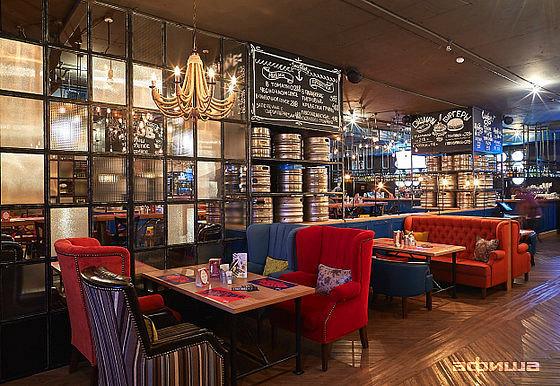 Ресторан Залечь на дно в Брюгге - фотография 2