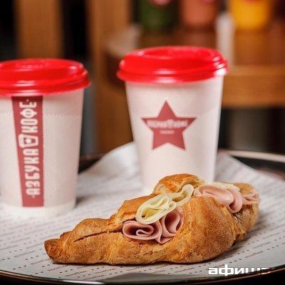 Ресторан Азбука кофе - фотография 5