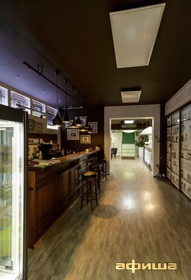 Ресторан Прокофий - фотография 5