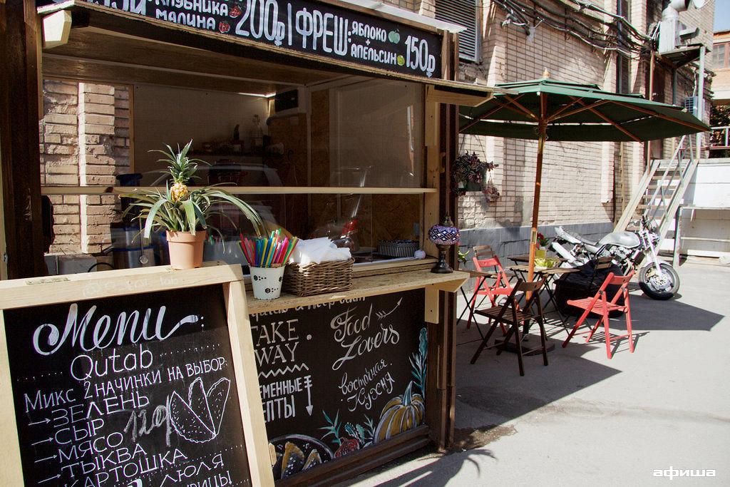 Ресторан Q-tab Lab - фотография 7