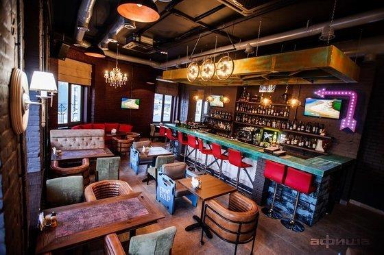 Ресторан Твой бар - фотография 8