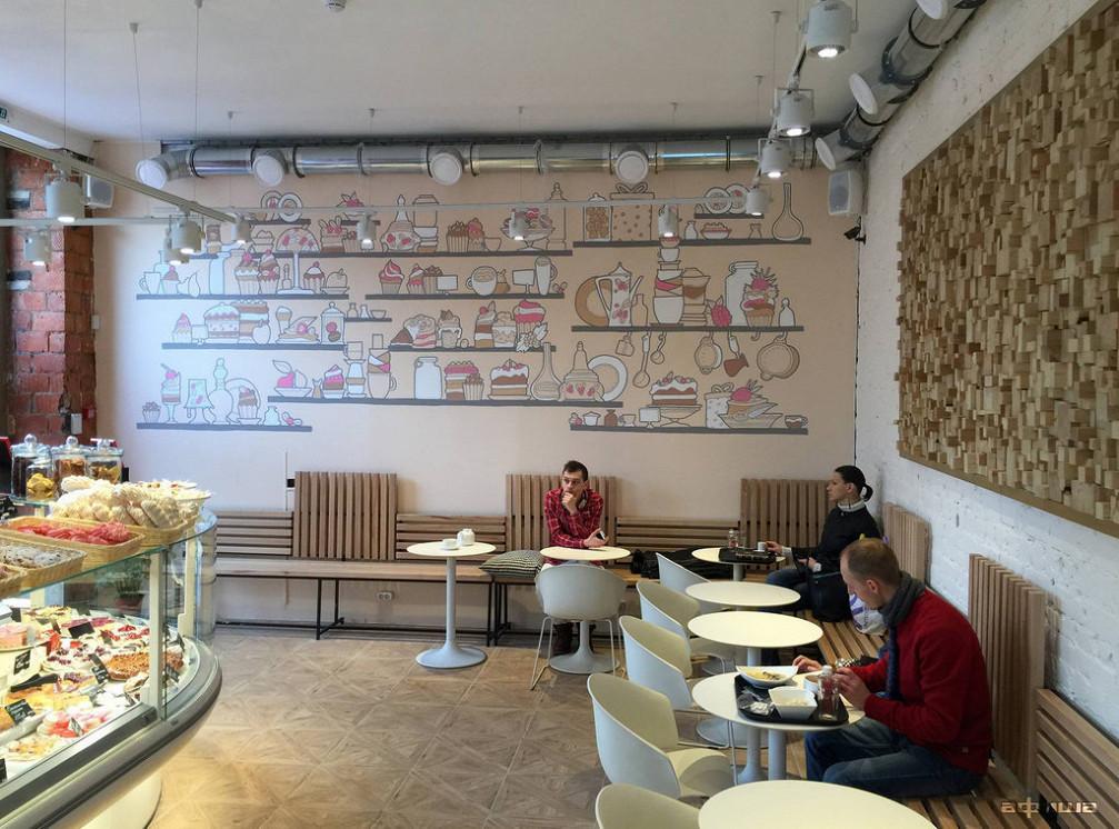Ресторан Брусника - фотография 3