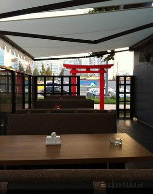 Ресторан Наоми - фотография 1