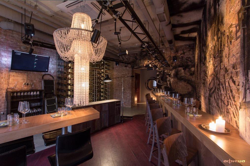 Ресторан Big Wine Freaks - фотография 20