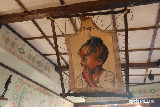 Ресторан Аддис-Абеба - фотография 3