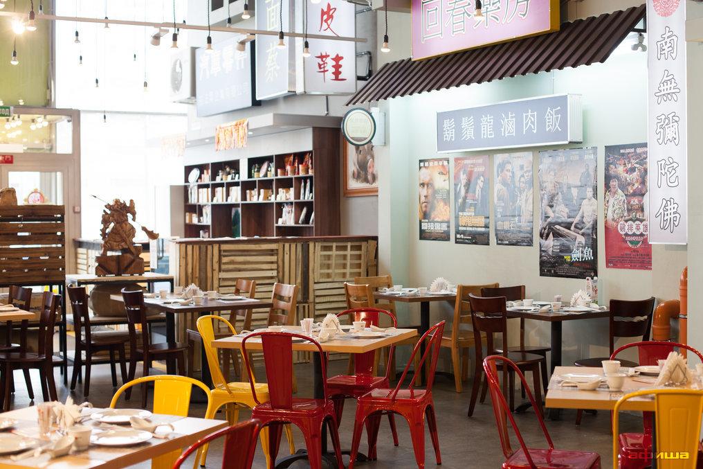 Ресторан Китайские новости - фотография 24