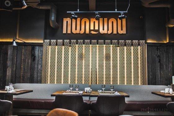 Ресторан Пилпили - фотография 8