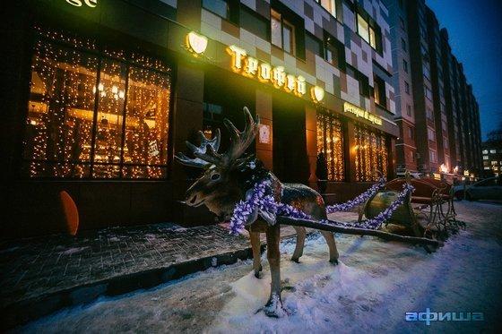 Ресторан Трофей - фотография 10