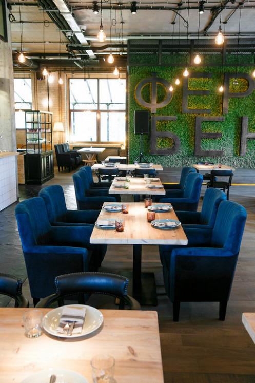 Ресторан Ферма Бенуа - фотография 10
