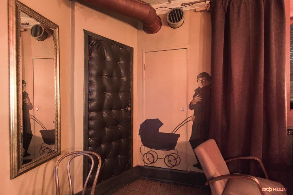 Ресторан Warszawa - фотография 11