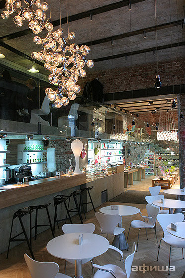 Ресторан Boomcafe - фотография 3