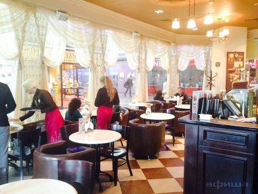 Ресторан Шоколадница - фотография 15