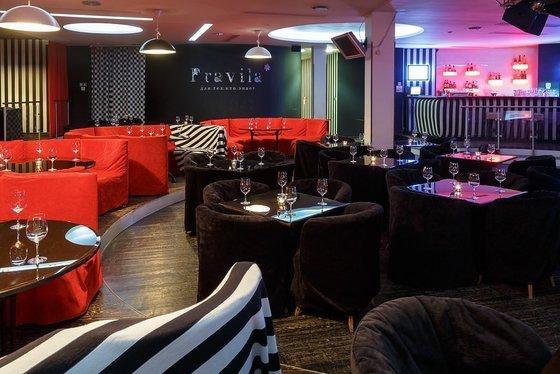 Ресторан Pravila - фотография 1