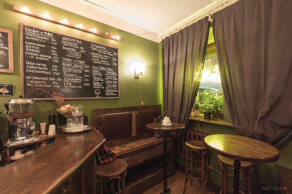 Ресторан Warszawa - фотография 9