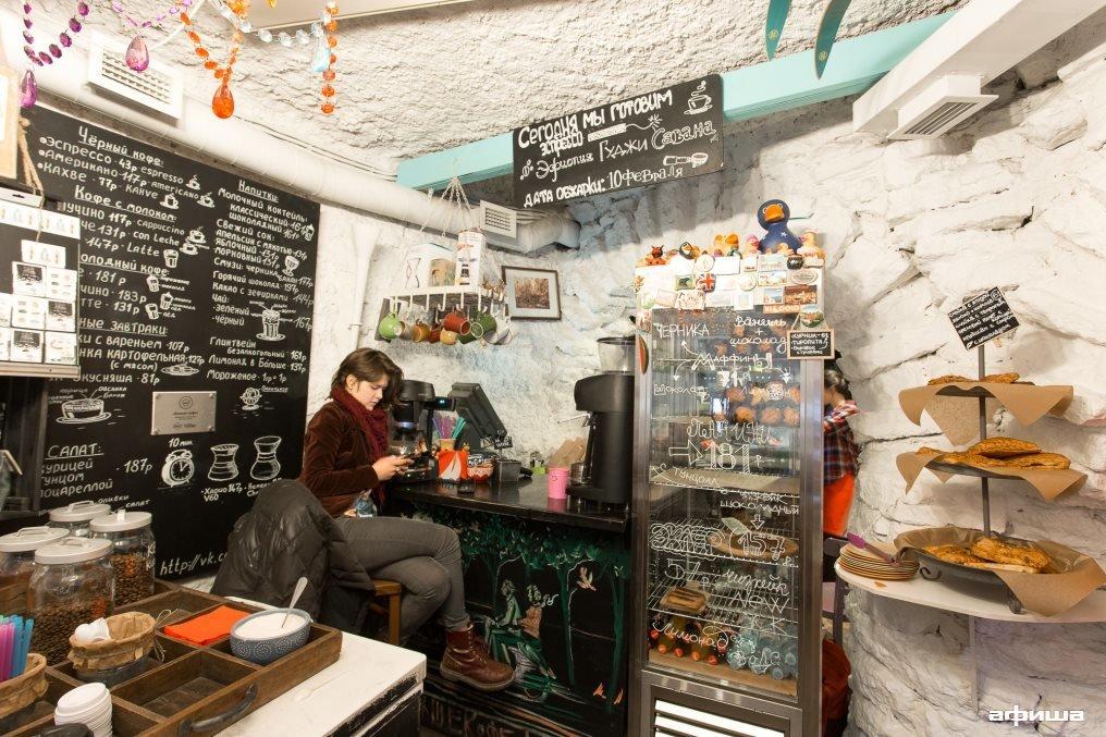 Ресторан Больше кофе - фотография 14