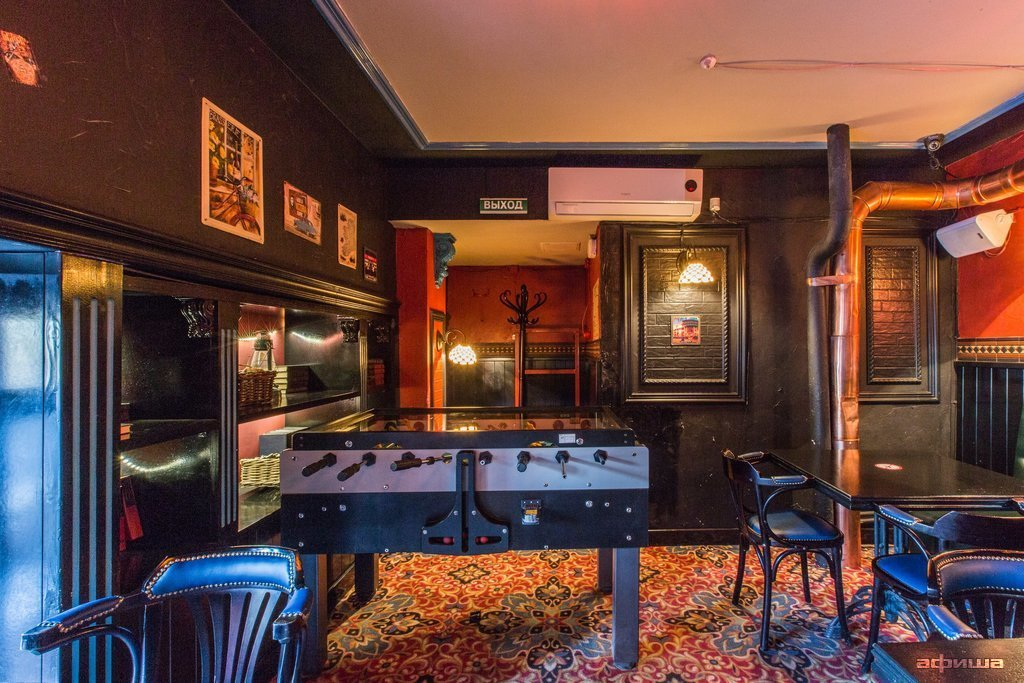 Ресторан Harat's - фотография 13
