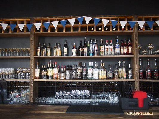 Ресторан Red Café - фотография 9