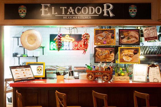 Ресторан Food Market 21 - фотография 24
