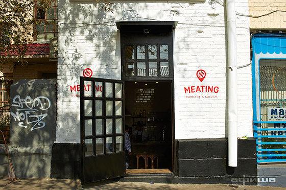 Ресторан Meating - фотография 7