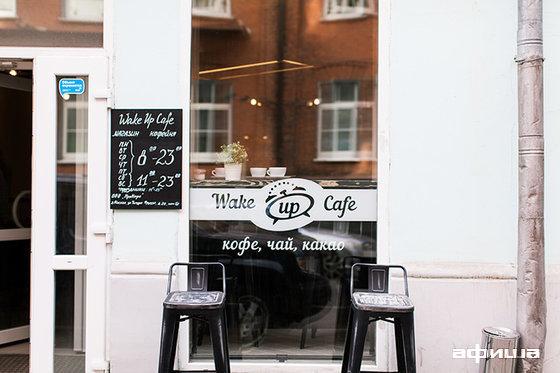Ресторан Wake Up Café - фотография 11