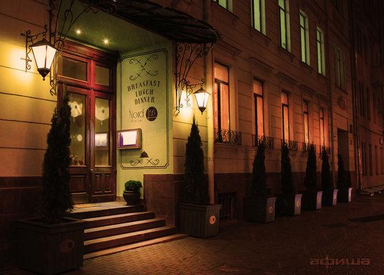 Ресторан Nord 55 - фотография 3