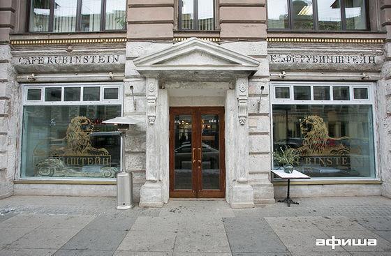 Ресторан Рубинштейн - фотография 23