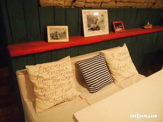 Ресторан Шагал - фотография 5