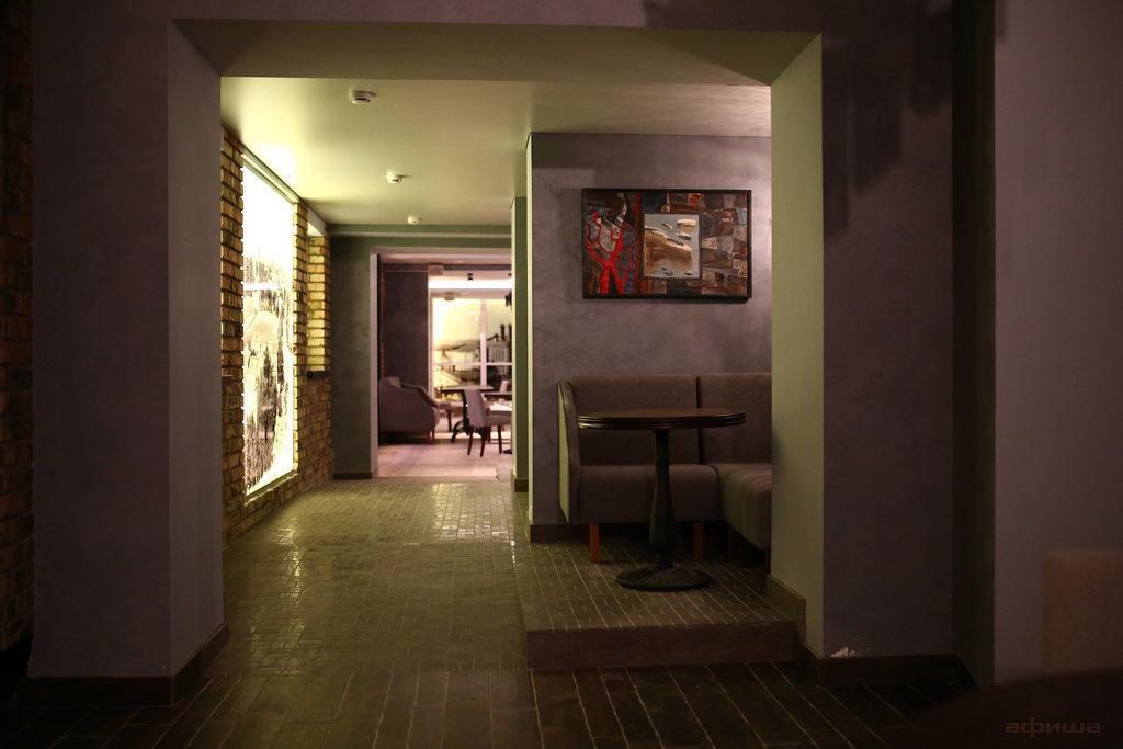 Ресторан Дом 68 - фотография 3