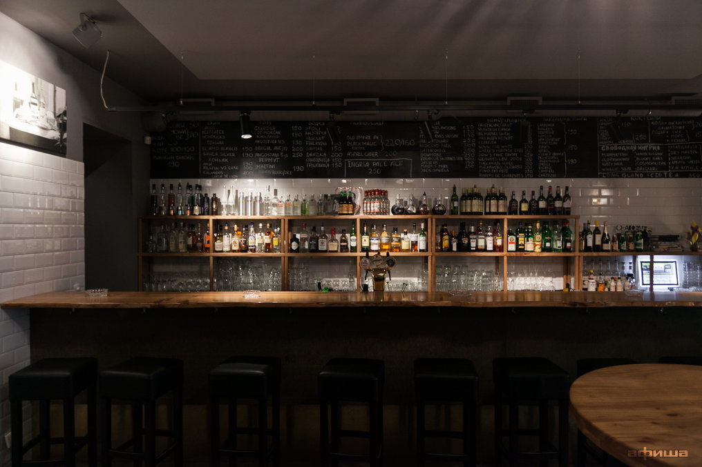 Ресторан Хроники - фотография 1