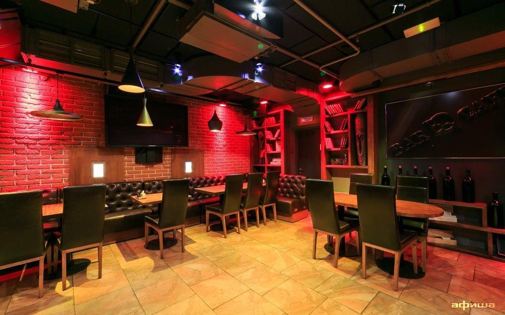 Ресторан Bar BQ Café на Пятницкой - фотография 13