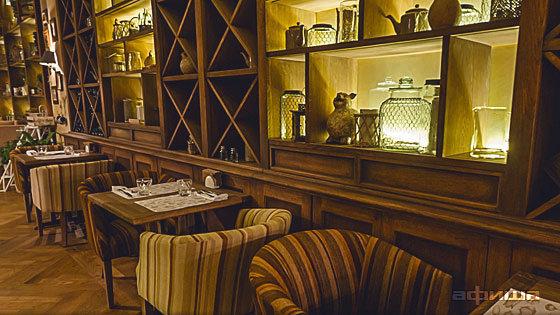 Ресторан Fazenda - фотография 4
