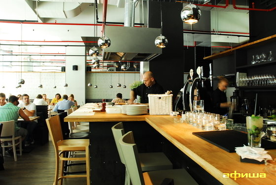 Ресторан Ragout - фотография 1