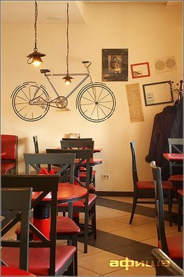 Ресторан Капитал - фотография 5