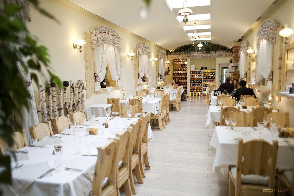 Ресторан Йона - фотография 4