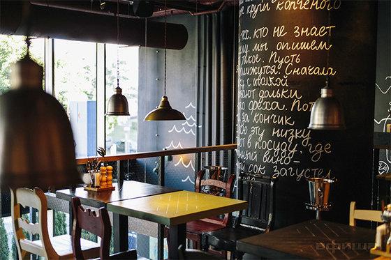 Ресторан Хачапури - фотография 8